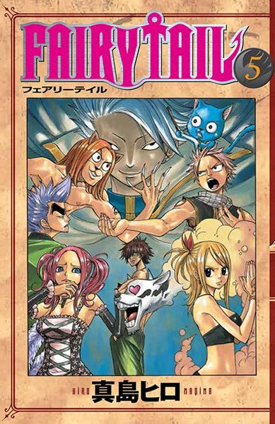 Fairy Tail Cilt 5