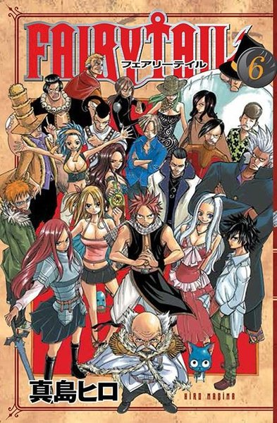 Fairy Tail Cilt 6