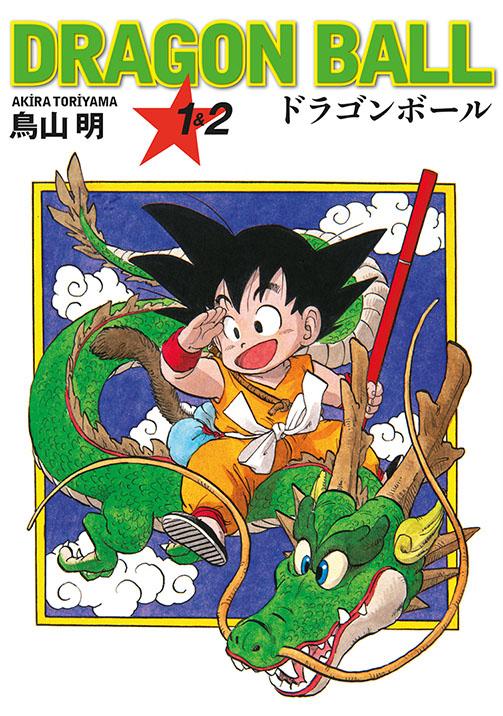 Dragon Ball Cilt 1 & 2