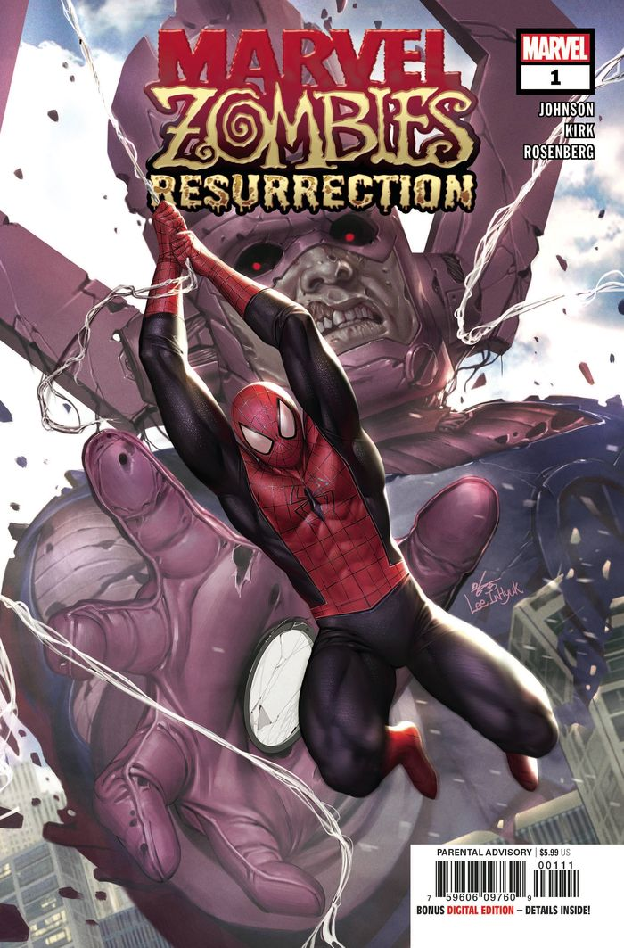 MARVEL ZOMBIES RESURRECTION #1 - #4 (OF 4) SET