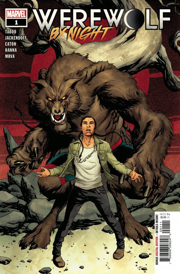 WEREWOLF BY NIGHT #1 - #4 (OF 4) SET