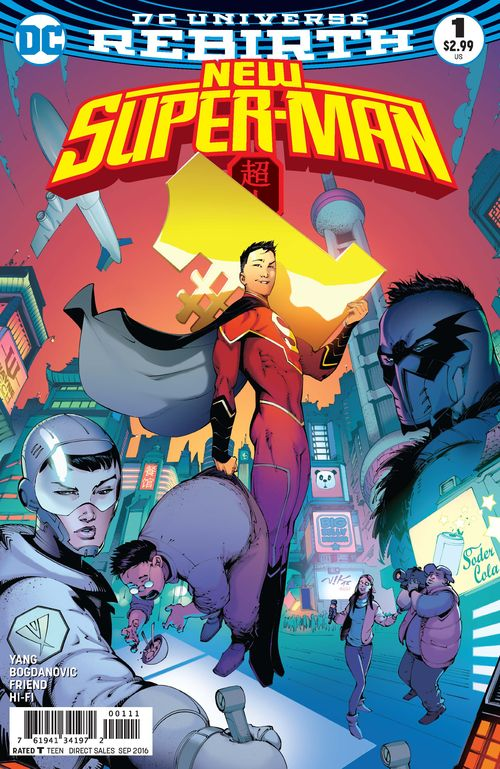 NEW SUPER-MAN REBIRTH #1 - #10 SET