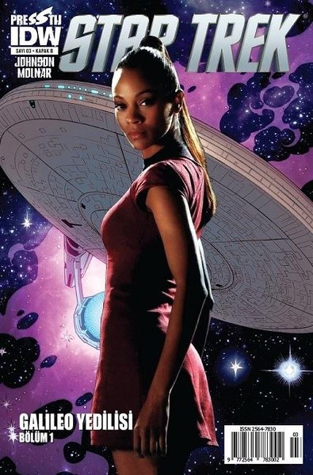 Star Trek 3 - Kapak B
